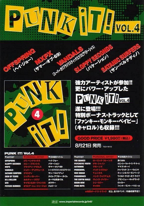 /images/alben/Covers/Punk_It_Vol4_Compilation_01.jpg